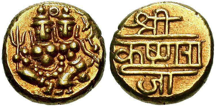 Image Source; Courtesy; Commentary - columbia.edu  |  A gold half-pagoda from Vijayanagar, 1400's; inscribed word - Shri Krishna-ji.  |  Click for source image.
