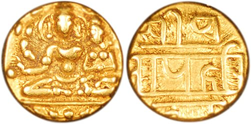 Image source; courtesy; commentary - columbia.edu  |  A gold half-pagoda coin from the reign of Hari Hara II (1377-1404). Kingdom of Vijayanagar, Hari Hara II (1377-1404); gold  1/2 pagoda no date -1,7 gram; obv: Siva enthroned cross-legged with Parvati (Uma-mahesvara type); rev: Devanagari 'Sri Prapati Harihara'.