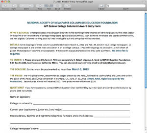 2013 Scholarship Entry Form