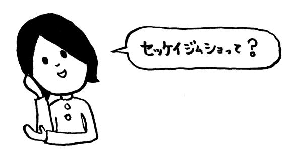illust1