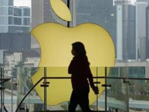 Apple investiert zum CO2-Abbau in Forstwirtschaft