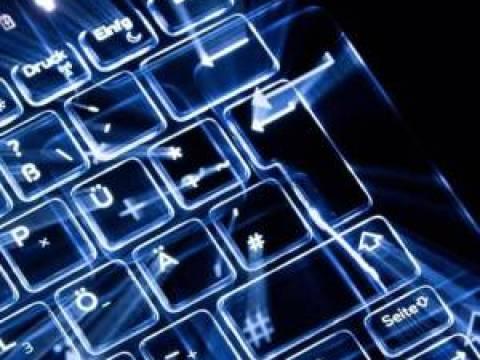 Verschärftes IT-Sicherheitsgesetz verabschiedet