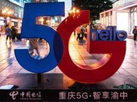 Anbieter erwarten starken Nachfrageanstieg bei 5G