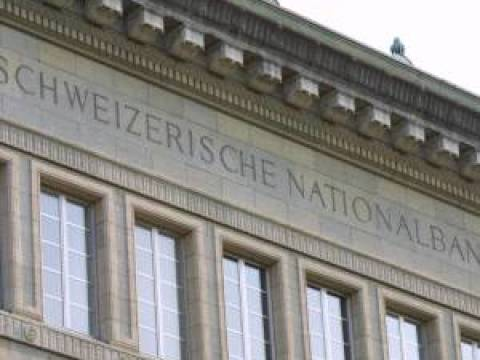 Digitalwährung: SNB startet neues Experiment – diesmal auch mit Grossbanken