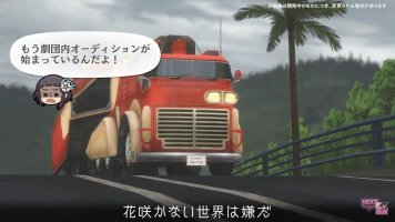 Screenshot from a Sakura Revolution cutscene that features a truck speeding along the highway as a dialogue bubble from Sakura cries out in a panic.