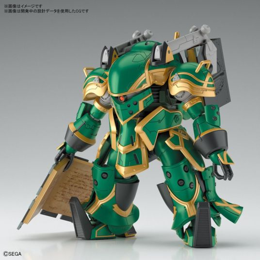 A photo of the Sakura Wars HG 1/24 Spiricle Striker Mugen (Claris) model, which features a green mech as shown from the front.