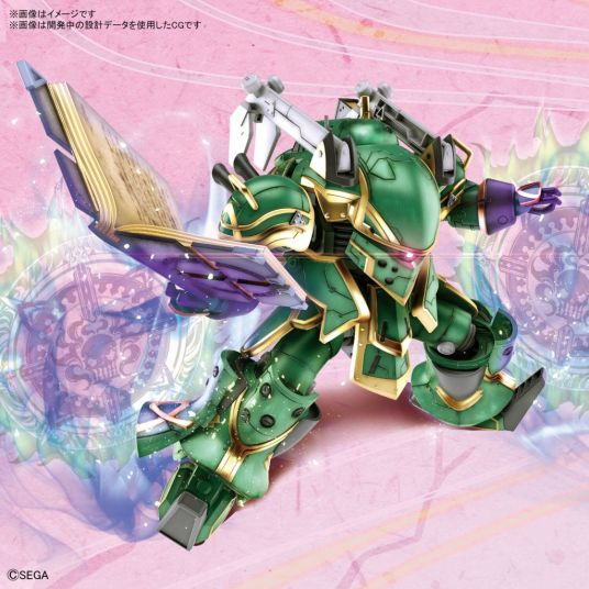 A photo of the Sakura Wars HG 1/24 Spiricle Striker Mugen (Claris) model, which features a green mech posing as it holds a book.