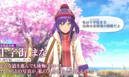 Sakura Revolution Gets 3-Minute Character Teaser