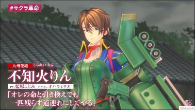 Still from Sakura Revolution featuring Rin Shiranui, a short-haired woman in a green spiricle dress.