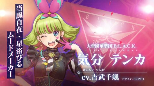 Sakura Revolution character visual, which features a girl with green hair and a pink hair ribbon, woman clad in black. She's smiling as she poses against a pink background.