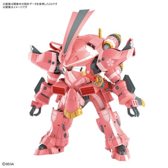Photograph of a pink toy robot model in a neutral pose.