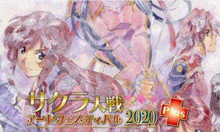 Hidenori Matsubara to Host Three Sakura Wars Art Exhibition In May 2021