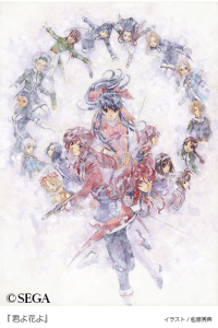 Illustration featuring the main cast members of the Sakura Wars franchise posing in a ring. Sakura Shinguji, Erica Fontaine, and Gemini Sunrise stand at the center.