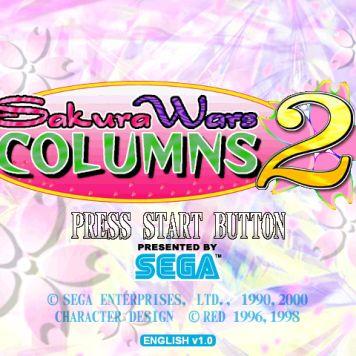 Title Screen for Sakura Wars: Hanagumi Taisen Columns 2
