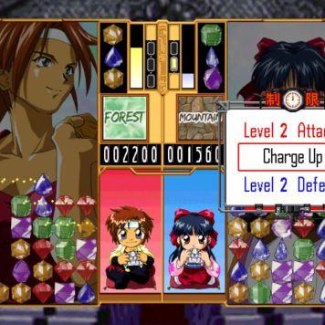 "Gameplay Screenshot from Sakura Wars: Hanagumi Taisen Columns 2. Text: ""Level 2 Attack."" ""Charge Up."" ""Level 2 Defend."""
