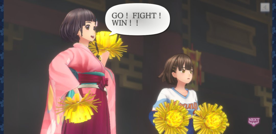 "Still from Sakura Revolution featuring a girl in a kimono and a cheerleader waving pom-poms. Textbox: ""GO! FIGHT! WIN!"""