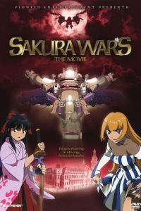 Box Art for Pioneer Animation's release of Sakura Wars the Movie
