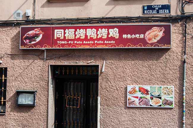 chinatown-usera-madrid