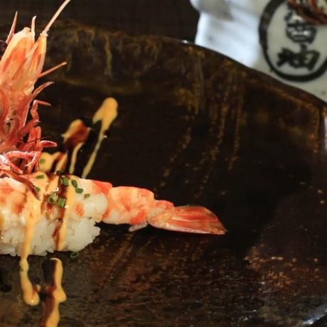Ikigai Restaurante Japons  ComerJaponescom