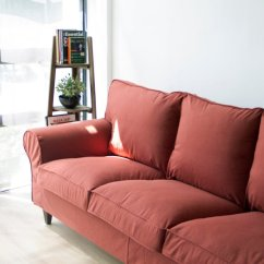 How Much Fabric To Make A Sofa Cover Bed With Cup Holder Rust Home The Honoroak