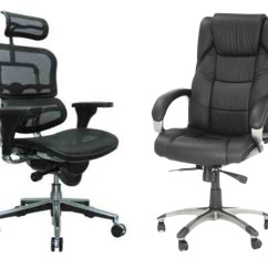 Leather Chair Office Rocking Parts Mesh Vs Which One Is Right For You Comfy Comparisons Of Chairs