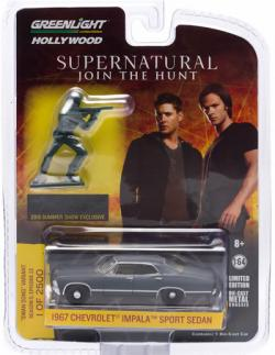 Supernatural Swan Song Exclusive Impala