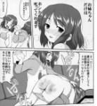 Yui disciplines Ui – K-On!