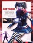 Aimi Yoshida – X-men Destiny