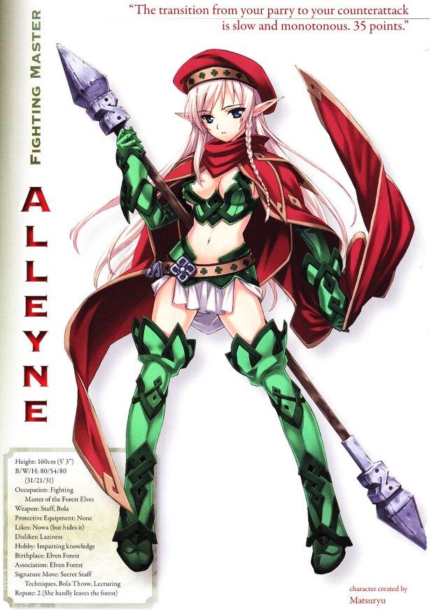Alleyne 2 Alleyne   Queens Blade