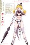 Elina – Queen's Blade