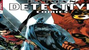 Detective Comics #981 Review