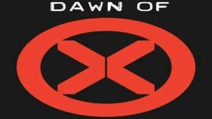 SDCC 2019 X-Men Panel Dawn Of The X-Men
