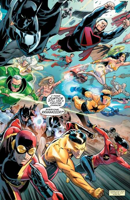 Justice League #34 Highlight
