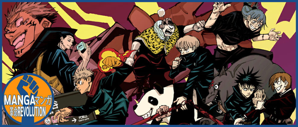 "Manga Revolution Podcast Ep. 3: Jujutsu Kaisen ""Shibuya Incident Arc"""
