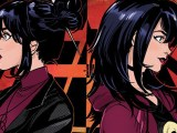 Preview: Exorsisters #1