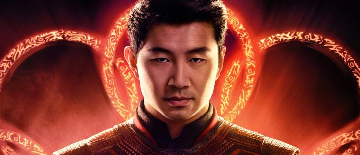 Shang-Chi et la Légende des Dix Anneaux : première bande-annonce