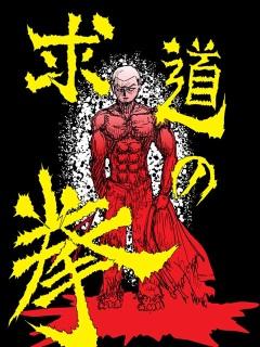 漫畫列表 - 無限動漫 8comic.com comicbus.com