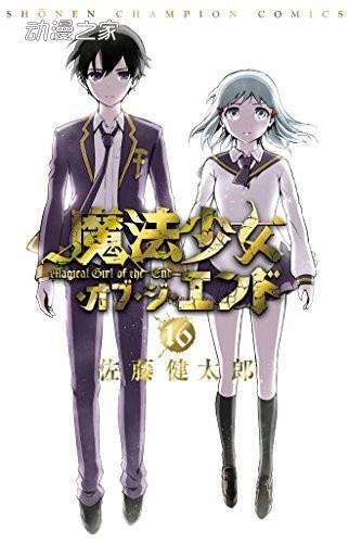 動漫專題 - 漫畫《魔法少女site》TV動畫化!2018年開播 - 無限動漫 8comic.com comicbus.com