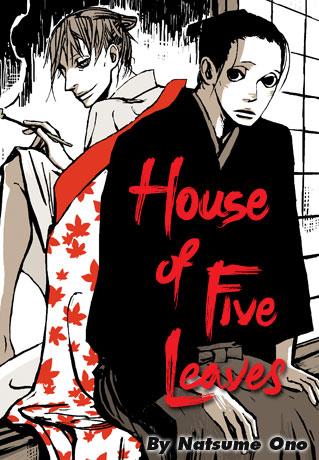 VIZHouseOfFiveLeaves VIZ Media Launches Four New Manga Titles On SigIkki.com