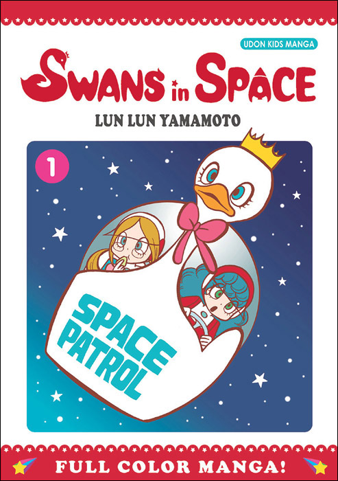 swans1_cover_eng_ap1 UDON Announces Manga Line for Kids 12 and Under