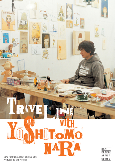 traveling.with.yoshitomo.nara.150dpi VIZ Pictures Announces TRAVELING WITH YOSHITOMO NARA