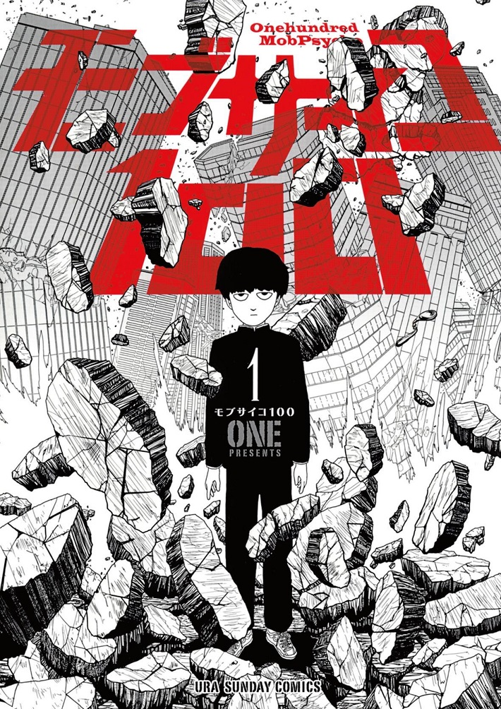 mobpsychocov Creator of ONE-PUNCH MAN brings MOB PSYCHO 100 to Western audiences