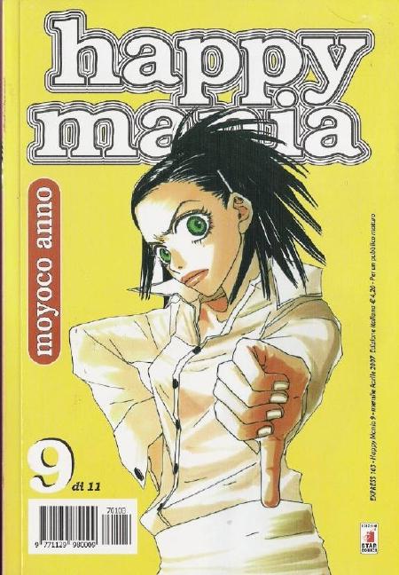 [Large][Animepaper]Scans Happy-Mania Misslucifer(0.69)  Thisres  150675
