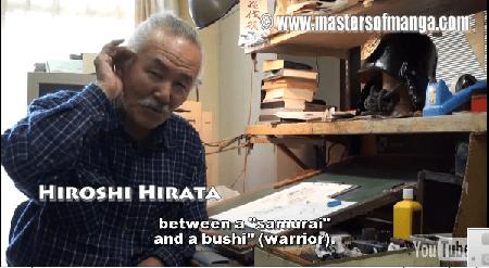 hiroshi_hirata.png