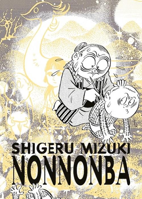 NONNONBA.cover_full.jpg