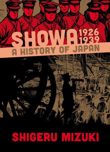 SHOWAcover