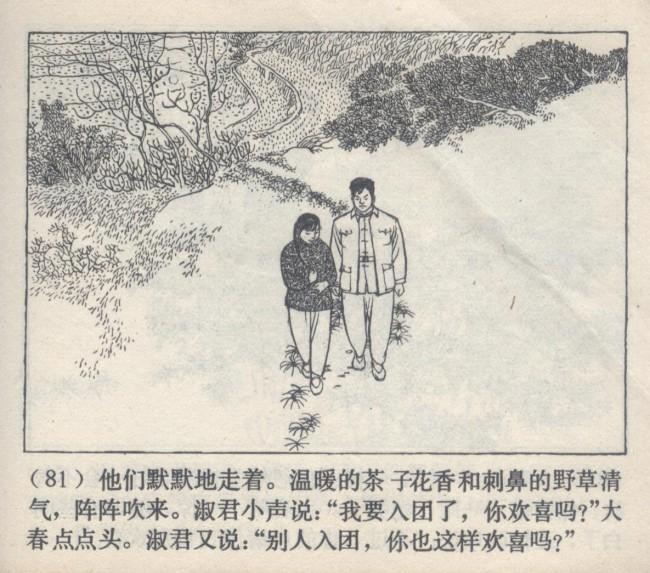 he-youzhi-650x573