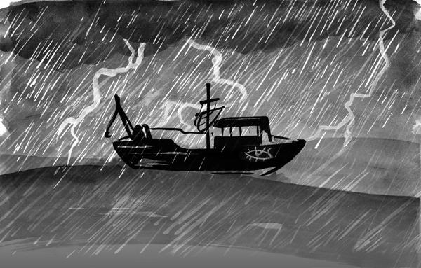 2 boat