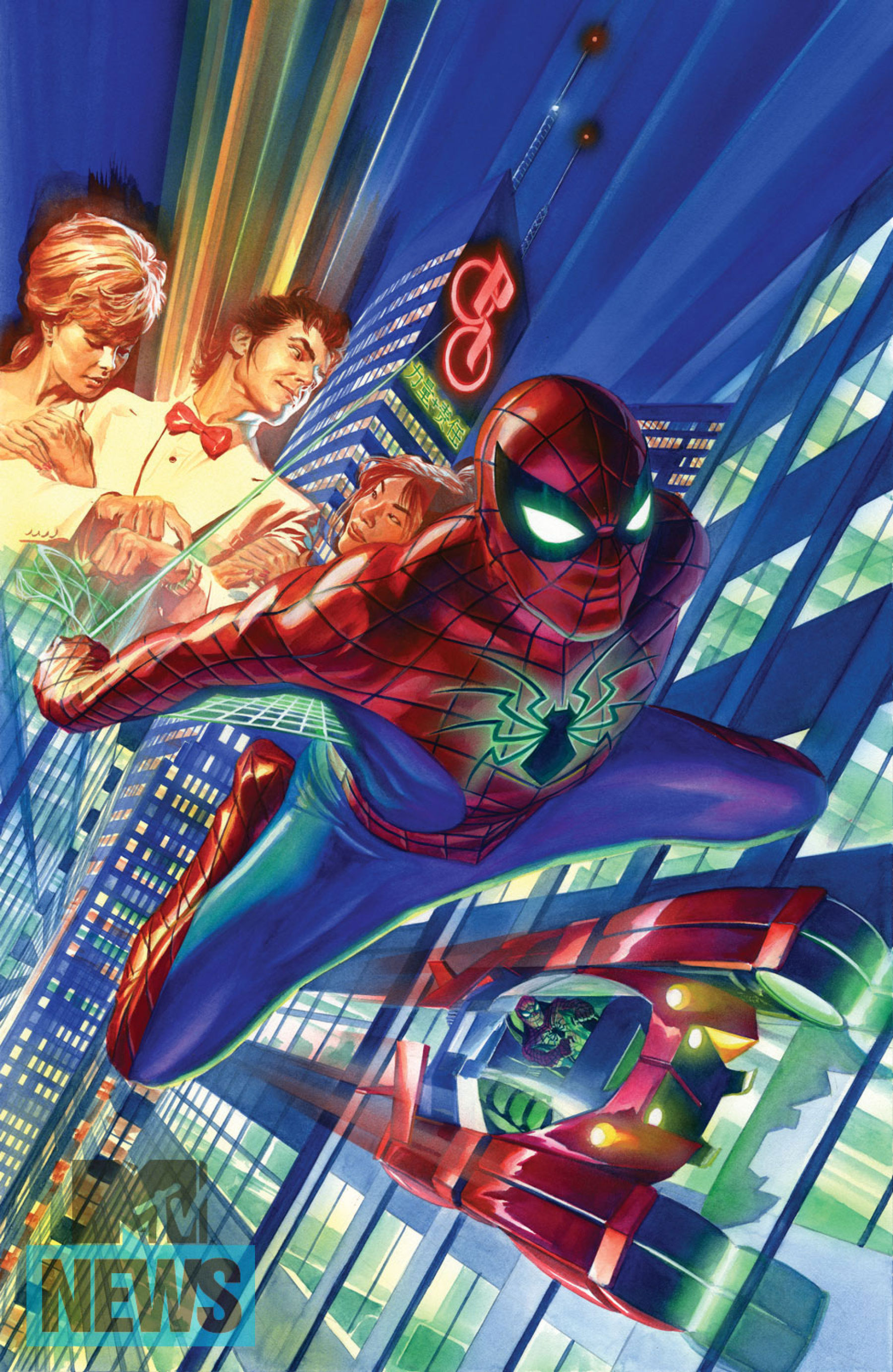 Check Out The All New All Different Amazing Spider Man