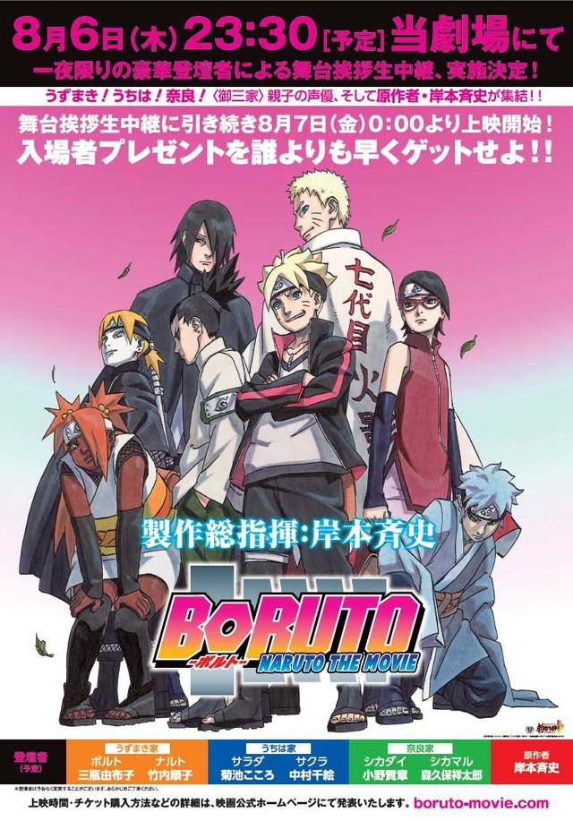 Preview) Boruto: Naruto the Movie Manga are you a True Fan